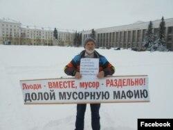 Анатолий Казиханов участвует в экологическом движении