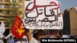 Першотравневий мітинг у Каїрі в Єгипті, 1 травня 2013 року