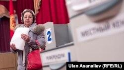Гласањето на последните избори во Киргистан во декември, минатата година.