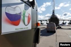 Россия тоже поучаствовала в оказании помощи Италии, но была несколько отодвинута в тень Китаем