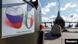 Россия Италияга коронавирусга қарши анжомларни етказган.