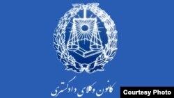 از جمله وکلای این فهرست ۲۰ نفره حسن تردست، قاضی بازنشسته است که در پرونده ریحانه جباری حکم اعدام صادر کردهاست