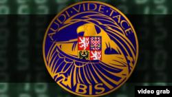 Емблема Служби безпеки та інформації Чехії