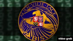 BIS, logo
