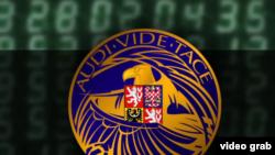 Емблема Служби безпеки та інформації Чехії (BIS – Bezpečnostní informační služba)