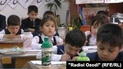 Таджикские школьники.