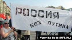 """Участники """"Марша Миллионов"""" на Болотной площади в Москве. 6 мая 2012 г"""