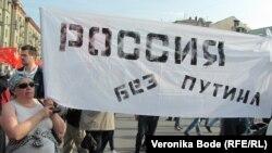 """""""Марш миллионов"""" на Болотной площади в Москве 6 мая 2012 года."""