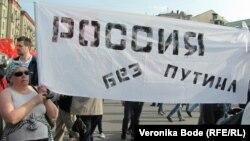 Участники акции протеста на Болотной площади в Москве. 6 мая 2012 года.
