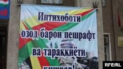 Tajikistan - election poster, Dushanbe, 20Feb2010