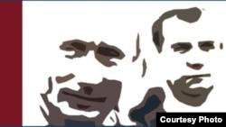 Фрагмент обложки книги известного политолога и социолога Вольфганга Зендера