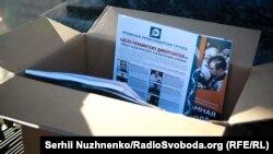 Посылка в Кремль: из Киева отправили «подарки» Путину (фоторепортаж)