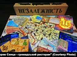 Стратегічна настільна гра «Незалежність 1917-1921»