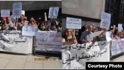 لندن: جانب من المشاركين في الوقفة التضامنية مع الشعب العراقي