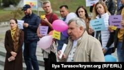 Акция в поддержку фигурантов «дела «украинских диверсантов» в Киеве, сентябрь 2019 года