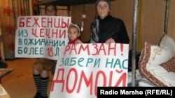 В конце июля чечнским беженцам предложили составить список семей, которые хотят вернуться на родину, но не имеют своего дома или квартиры. Более 50 семей изъявили желание воспользоваться такой возможностью