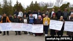 Азимжан Аскаровду түрмөдөн бошотууга каршы акция. Базар-Коргон, 15-март, 2011-жыл