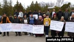 Базар-Коргондогу митинг, 15-март.