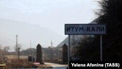 Грунтовая дорога из Итум-Калинского района ведет к Ахметскому муниципалитету Грузии