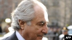 Financier Bernard Madoff