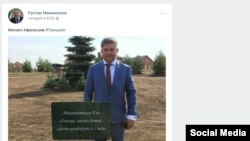 """Рустам Минниханов выложил этот кадр в соцсети """"ВКонтакте"""""""