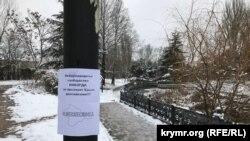 Листівка на набережній Салгира в Сімферополі в рамках кримської акції #LIBERATECRIMEA. Січень 2019 року