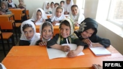 Afghan schoolchildren (file photo)