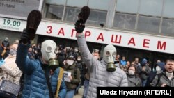Чарга ля пікету Сьвятланы Ціханоўскай, Менск, 31 траўня 2020