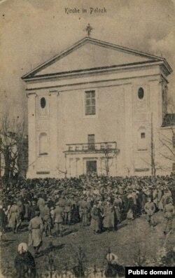 Касьцёл у 1918 годзе