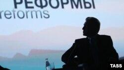 Ігар Шувалаў на паседжаньні форуму
