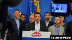 Macedonia - Press conference of SDSM leader Zoran Zaev - N / A