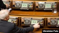 Депутат у Верховній Раді, архівне фото