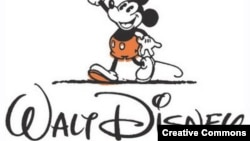 U.S. -- Walt Disney Animation Studios Logo
