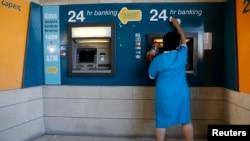 Қибрис банкларидаги ҳисоб рақамларнинг аксари 16 март куни музлатиб қўйилган эди.