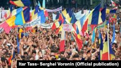 В июне 1989 года тысячи жителей Молдавии выступили за признание молдавского языка государственным. Архивное фото