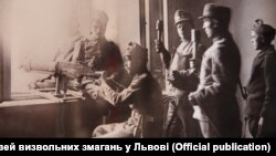 Українські бійці у приміщенні Галицького сейму, Львів, листопад 1918 року