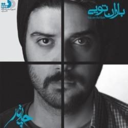 موسیقی امروز: پنجشنبه ۱۳ شهریور ۱۳۹۳