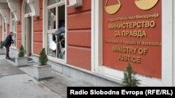 Ministria e Drejtësisë, Maqedoni e Veriut. Fotografi nga arkivi.