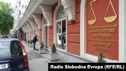 Ministria e Drejtësisë së Maqedonisë së Veriut. Fotografi nga arkivi.