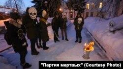 """Акция """"Партии мертвых"""""""