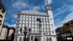 Архивска фотографија- седиштето на ВМРО-ДПМНЕ во Скопје
