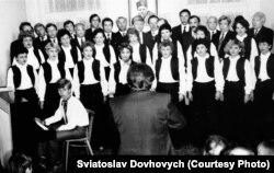 Перший концерт хору «Карпати» на Академії Тараса Шевченка в Кошицях, березень 1986 року
