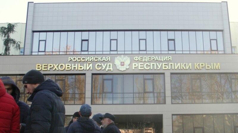 Суд в Крыму отправил на пересмотр дело имама из Судака – адвокат
