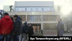 Подконтрольный России Верховный суд Крыма. Иллюстрационное фото