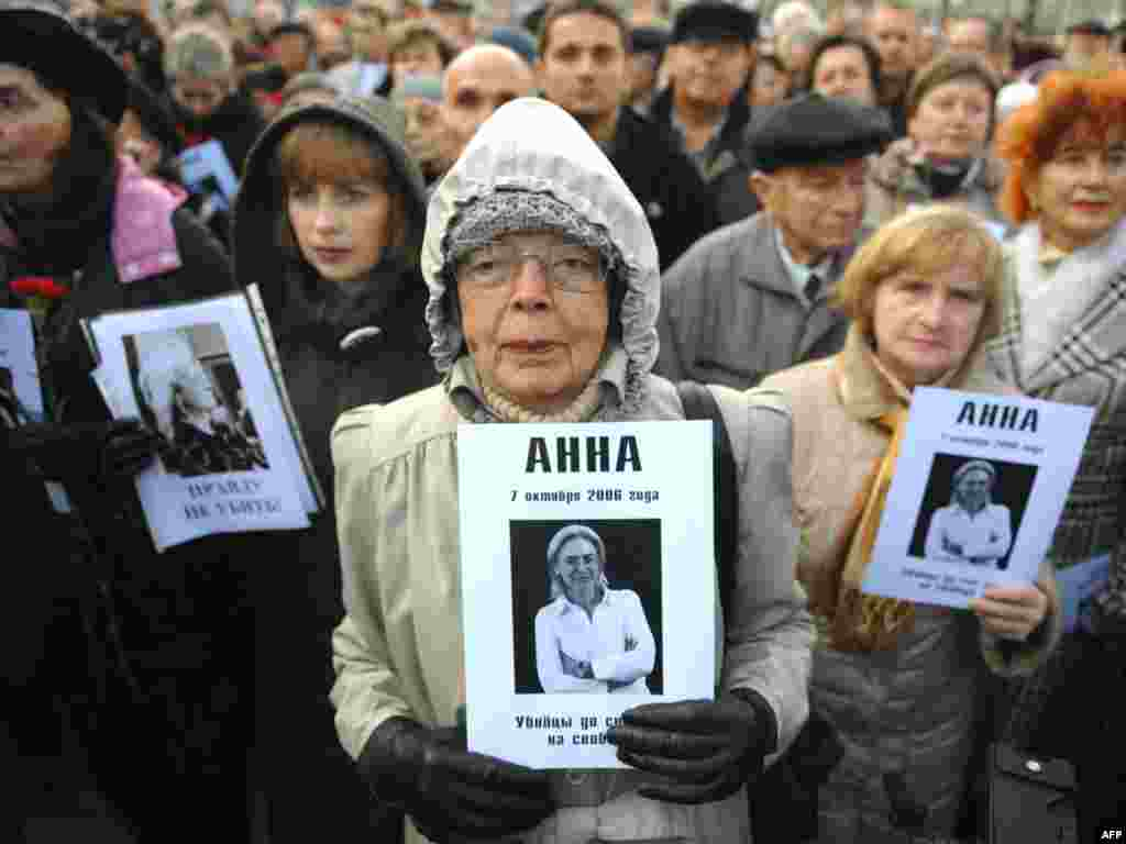 Activists at a rally in honor of Politkovskaya in Moscow in 2009
