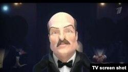 Персонаж Александра Лукашенко в одном из мультипликационных фильмов.