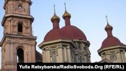 Будинок органної і камерної музики у Дніпрі
