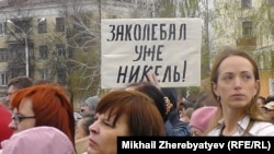 Митинг против добычи никеля на Хопре