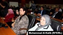 عدد من عضوات مجلس محافظة نينوى