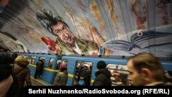 Станція метро «Осокорки» у Києві стала арт-об'єктом